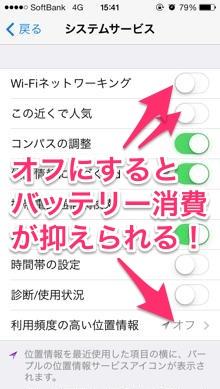 ichijouhou4