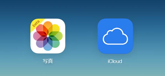 iCloud.comの写真アプリで写真のアップロード機能が使えるようになりました