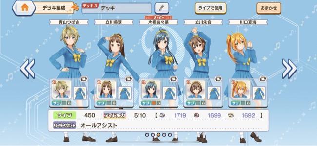 idol02_01
