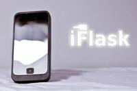 お酒大好きなアナタへ。仕事中もお酒が飲みたいなら「iFlask」という選択肢があります。