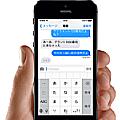 「iPhoneのiMessageは読むことができる。」主張を覆されたAppleが出した回答は?