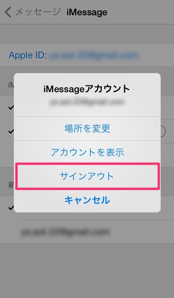 imessage activate 04