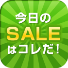 240円→無料!LED風デザインがかっこいい、デジタルクロックと音楽プレイヤーが合体したアプリ「Player Clock」ほか