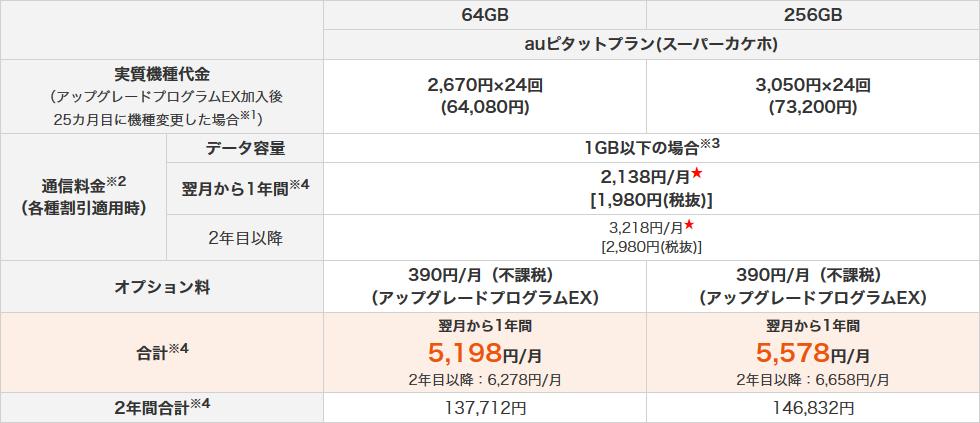 img_price-x