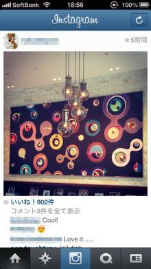 instagram3r