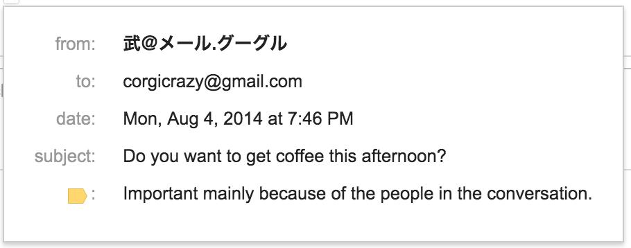 internationalized_email_address