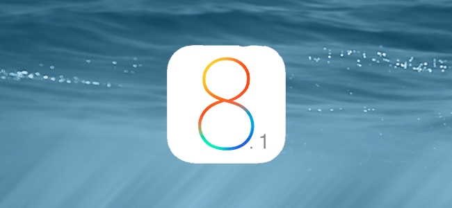 iOS 8.1はApple Payに対応して10月20日にリリースされるらしい