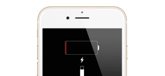 iOS 8.2で電池持ちが悪くなったと思ったら真っ先に確認すべき項目