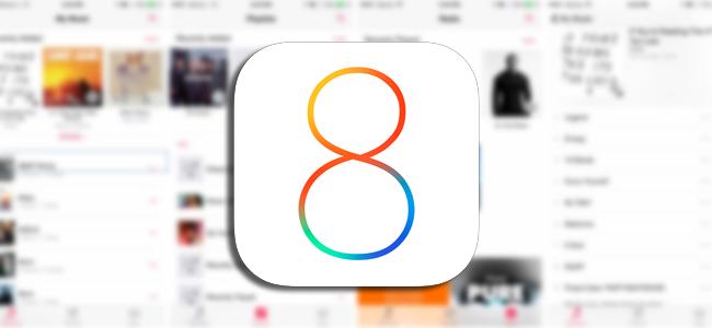 iOS 8.4 betaではミュージックアプリが大きく進化しているようです