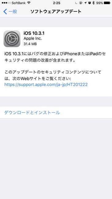 ios103101
