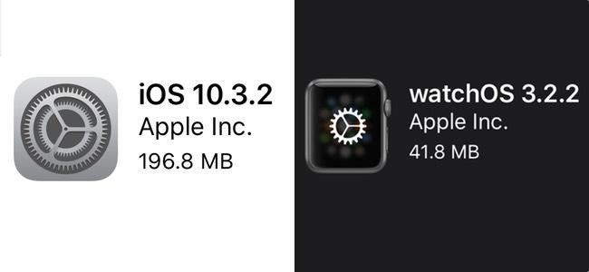 iOS 10.3.2、watchOS 3.2.2アップデート開始。いずれもバグ修正がメインで大きな機能追加・変更は無し