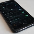 iOS 10.3は3月にリリース?追加が予想される新機能「シアターモード」って?
