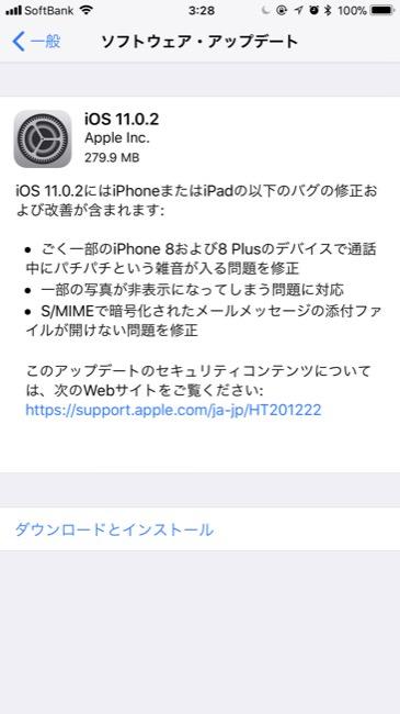 ios1102_01