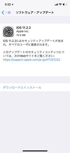 ios1122_01
