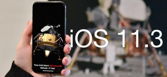 iOS 11.3がiPad(6th)向けだけにリリース?他デバイスへは来週にも公開の可能性