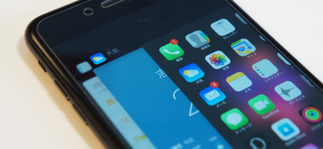 iOS 11.1で画面左端3D Touchによるアプリ切り替えが復活へ。開発者向けにリリースされたbeta 2にて確認される