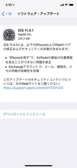 ios1141_01