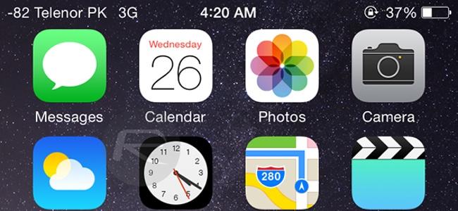 iOS 11では電波強度を示すアンテナピクトの数字化が不可能に