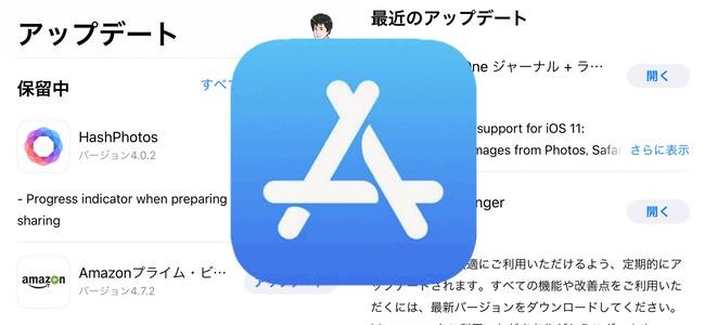 iOS 11のApp Storeでアップデート文が日本語だと続きがあるのに全文表示のボタンが表示されない