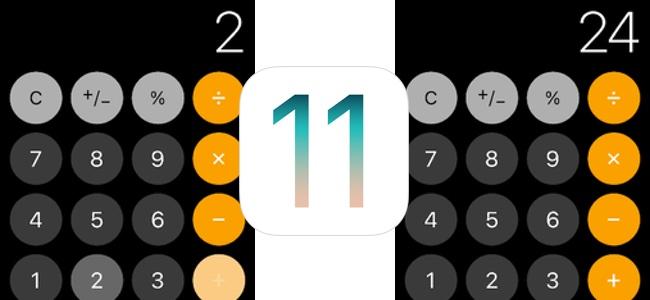 iOS 11の計算機で素早くタップすると記号が認識されない問題、iOS 11.2 beta版で修正されたことを確認