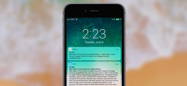 iOS 11ではiPhoneの標準メールアプリでGmailのプッシュ通知が復活?