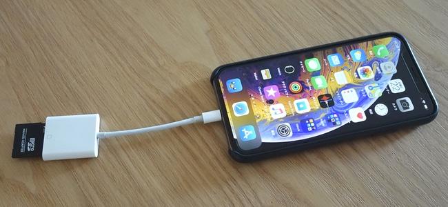 iOS 13ではファイルアプリでZIPの圧縮・解凍が可能、USBドライブや外部HDDのファイル管理が強化なdよりPCライクな利用が可能に