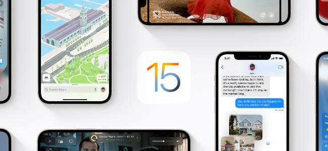 「iOS 15」アップデート時から、バージョンは上げずiOS 14のまま最新のセキュリティアップデートだけを適用できるように