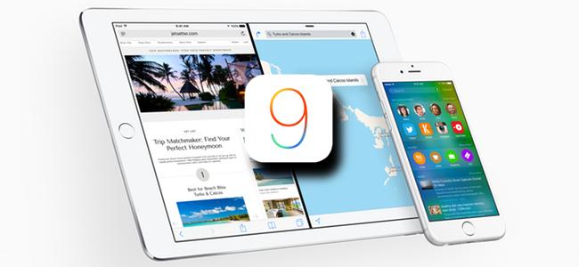 iOS 9が正式発表!ついにiPadでは画面分割して2つのアプリが使える!新しい純正ニュースアプリも登場、メモアプリが超進化!