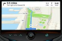 iPhoneと自動車の連携機能「iOS in the Car」、iOS 7でのサポートが明らかに!