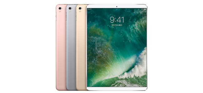 AppleがWWDC 2017で10.5インチiPad ProとSiriスピーカーを発表?