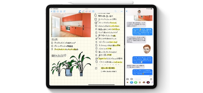 今年リリースとされる「iPadOS 14」ではApple Pencilを使った手書き入力と自動テキスト変換が可能に?