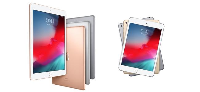 今年前半にも新型の「iPad mini 5」と「iPad」が発売される?