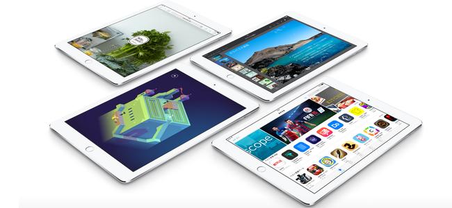 「iPad Air 3」はiPad Pro 9.7より高性能!?9月に4Kディスプレイを搭載して発売との噂