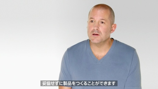 ipadairmovie1