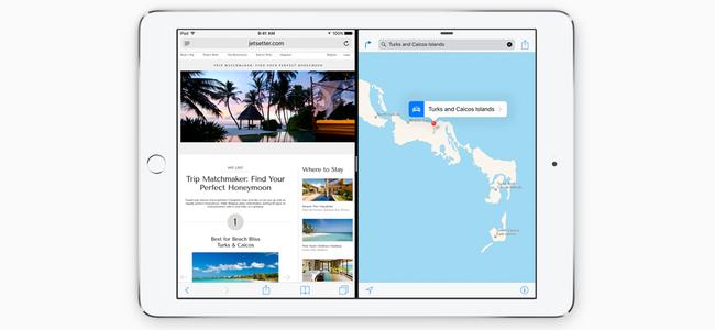 iPad mini 4は買いだ!iPad Air 2だけに提供予定の画面分割機能が使える可能あり!