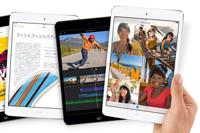 【発表会速報】新iPad miniはRetinaディスプレイ搭載!16GBモデルは41,900円