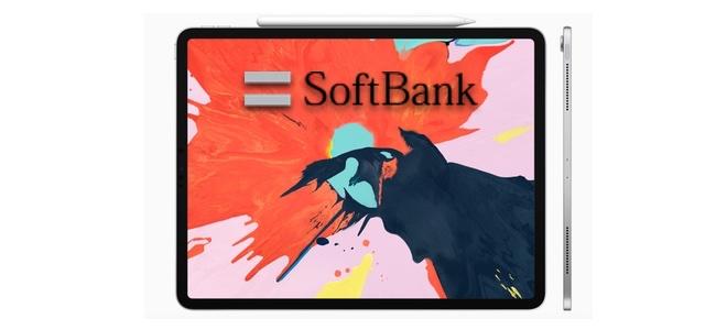 ソフトバンクが新しいiPad Proの機種代金を発表。分割24回実質2070円、一括115200円から