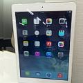 【iPad Air開封の儀】無事にゲット!開封してその外観をレビューします!