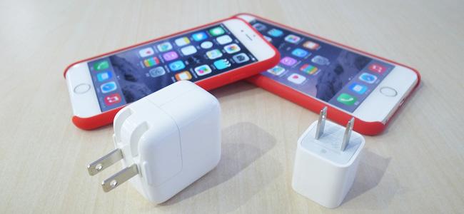 iPhone 6/6 Plusは付属のアダプタだと効率よく充電できない!12Wのアダプタでの急速充電がオススメです
