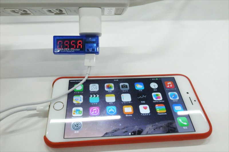 iphone input ampare (5)