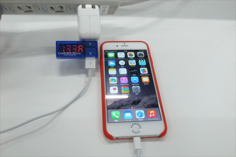 iphone input ampare (7)