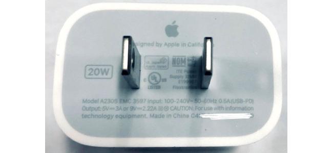 iPhone 12同梱の電源アダプタは20Wになってちょっとだけ出力がアップするかも?