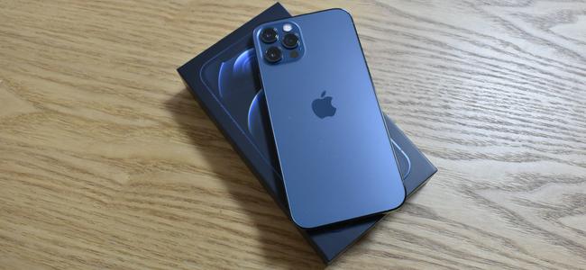 久々に角のあるiPhone。ステンレススチールの枠も美しい「iPhone 12 Pro」開封レビュー