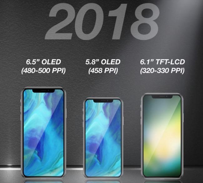 iphone2018_01