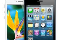 iPhone 5Sの生産に若干の遅れ!?指紋センサー関連のコーティング材が未だ決まらず