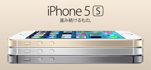 【料金比較】iPhone 5sと5c、月々の料金をキャリア別に表で比較してみた。