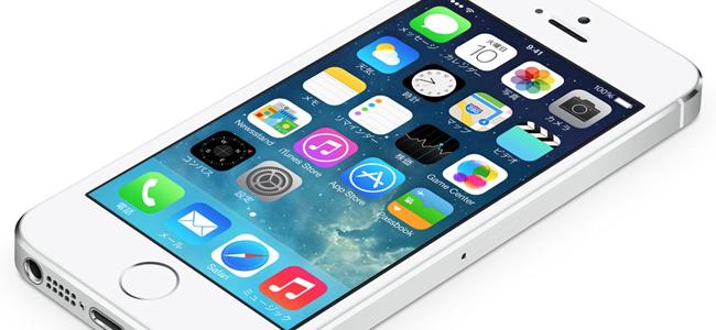 iOS 7をちょっと使いやすくするための5つのヒント