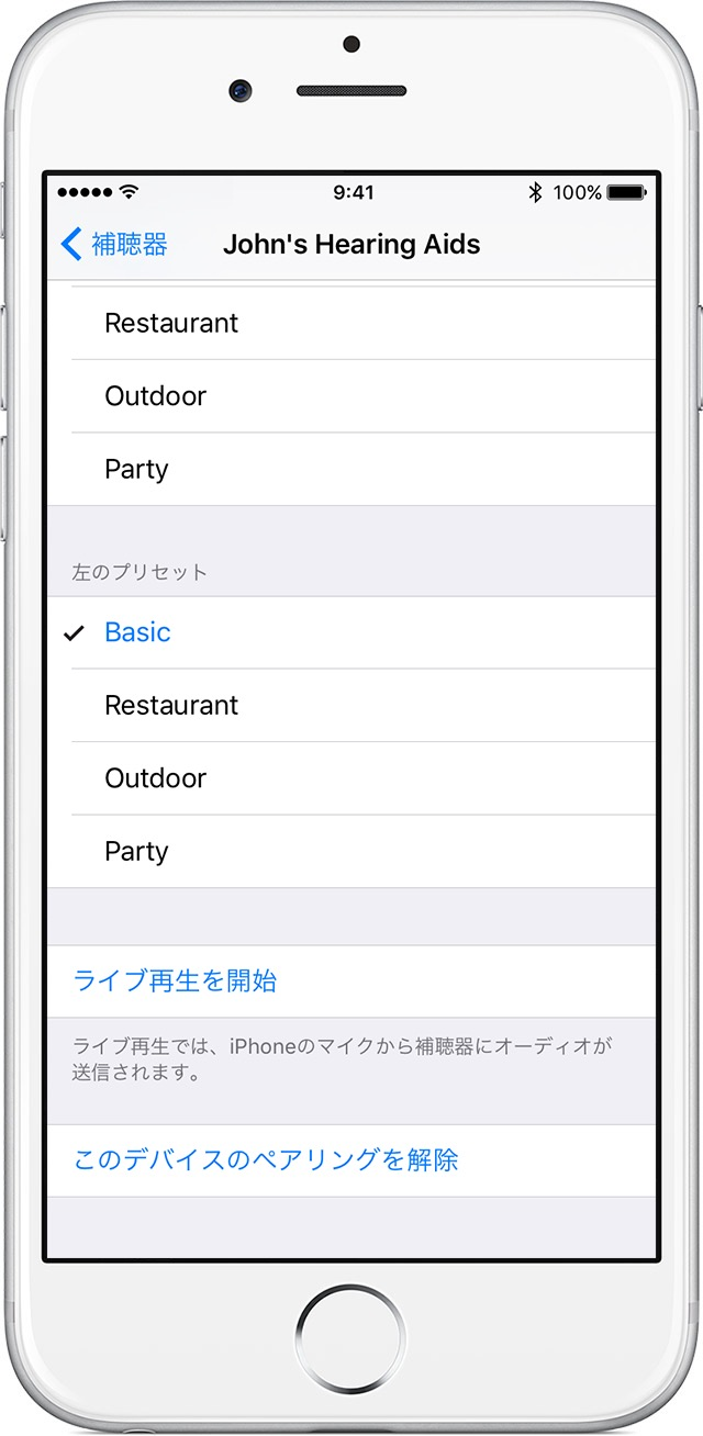 iphone6s-ios9-settings-general-accessibility-hearing-aids-live-listen