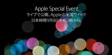 iphone70907_01