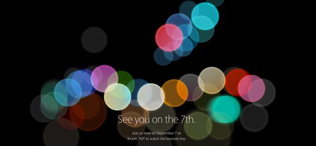 iPhone 7の発表は9月7日、日本時間で8日午前2時から!Appleがイベント開催を正式に発表!